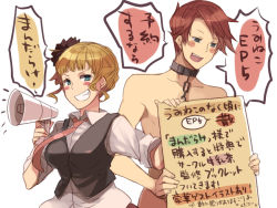 1boy 1girl beatrice blonde_hair blue_eyes blush chains clothed_female_nude_male collar dress femdom formal hanokage leash megaphone necktie nude red_hair short_hair sign smile translation_request umineko_no_naku_koro_ni ushiromiya_battler rating:Questionable score:8 user:danbooru