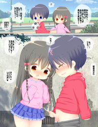 ! !? ... 1boy 1girl :o ? absurdres ball black_hair blue_sky blush bow braid brown_eyes brown_hair censored cloud day eyebrows_visible_through_hair eyes_closed flat_chest hair_bow hatu114 heart highres hood hoodie japanese_text long_sleeves masturbation mosaic_censoring open_mouth outdoors penis plant profile shota skirt sky sleeves_past_wrists soccer_ball translation_request twin_braids rating:Explicit score:4 user:Domestic_Importer
