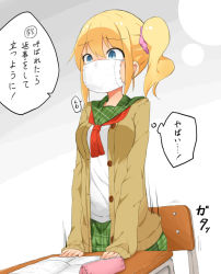 1girl blonde_hair blue_eyes blush book cardigan chair desk gag gagged hair_ornament hair_scrunchie hoojiro_(found1093) m-ko_(hoojiro_(found1093)) mask neckerchief notebook original pencil_case plaid plaid_skirt sailor_collar school_uniform scrunchie side_ponytail skirt solo standing standing_up surgical_mask sweat translation_request rating:Safe score:3 user:danbooru