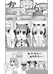 +_+ 4girls animal_ears banging blush_stickers bow bowtie bucket_hat can coat comic commentary_request elbow_gloves eurasian_eagle_owl_(kemono_friends) eyes_closed feather_trim flapping food food_on_face fork gloves greyscale hair_flaps hat head_wings highres holding holding_fork holding_spoon kaban_(kemono_friends) kemono_friends long_sleeves monochrome multiple_girls northern_white-faced_owl_(kemono_friends) open_can open_mouth sazanami_konami serval_(kemono_friends) serval_ears shirt short_hair short_sleeves shorts skirt t-shirt translation_request triangle_mouth wristband