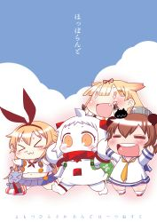 >:d >_< 4girls :3 :d ahoge anchor_hair_ornament animal_ears ankle_cuffs arms_up backpack bag barefoot blonde_hair blue_sky bow brown_hair bunny_ears chibi cloud collar comic commentary_request cover cover_page day dress enemy_aircraft_(kantai_collection) eyes_closed fang gloves hair_bow hair_flaps hair_ornament headgear holding_star horns kantai_collection lifebuoy long_hair long_sleeves machinery mittens multiple_girls navel neckerchief northern_ocean_hime open_mouth randoseru remodel_(kantai_collection) rensouhou-chan revision s_shirt sailor_dress sako_(bosscoffee) scarf school_uniform serafuku shadow shimakaze_(kantai_collection) shinkaisei-kan shirt shoes short_hair sitting sitting_on_head sitting_on_person sky sleeveless sleeveless_dress smile snot socks star translation_request turret walking white_hair x3 yellow_eyes yukikaze_(kantai_collection) yuudachi_(kantai_collection)