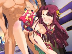 1boy 1girl aki_hime bdsm bent_over blush bondage bound breasts brown_hair censored clenched_teeth collar doggystyle eyes_closed game_cg hanging_breasts hetero japanese_clothes jpeg_artifacts kimono large_breasts leash long_hair mosaic_censoring nipple_clamps nipple_torture nipples orion orion_(orionproject) pain penis princess_aki purple_hair rance rance_(series) rape sengoku_rance sex spanked spanking teeth thigh_sex thighs wince rating:Explicit score:47 user:danbooru