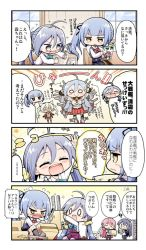 +++ 0_0 4koma 5girls :d ? ^_^ ahoge akashi_(kantai_collection) ashigara_(kantai_collection) blush closed_mouth comic commentary_request eyes_closed fang flying_sweatdrops glasses grey_hair hair_ribbon hairband herada_mitsuru kantai_collection kasumi_(kantai_collection) kiyoshimo_(kantai_collection) long_hair multiple_girls musashi_(kantai_collection) ooyodo_(kantai_collection) open_mouth pink_hair pleated_skirt ponytail ribbon shigure_(kantai_collection) side_ponytail skirt smile sparkle thought_bubble translation_request tress_ribbon wavy_mouth
