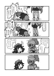 1girl armadillo_ears armadillo_tail armor blush breastplate cabbie_hat collared_shirt comic curled_up elbow_pads extra_ears eyebrows_visible_through_hair giant_armadillo_(kemono_friends) greyscale hat helmet highres kemono_friends kemono_friends_pavilion knee_pads kotobuki_(tiny_life) long_hair monochrome multiple_girls necktie playground_equipment_(kemono_friends_pavilion) pleated_skirt scales shield shirt short_hair short_sleeves skirt snot tears translation_request vest