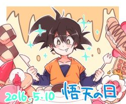 1boy 2016 black_eyes black_hair blush candy character_name child chocolate dessert dougi dragon_ball dragonball_z drooling eyebrows_visible_through_hair food fork frame fruit happy holding holding_fork ice_cream knife long_sleeves looking_down male_focus number short_hair simple_background smile solo_focus son_goten sparkle sparkling_eyes spiked_hair strawberry text translation_request two-tone_background waffle whipped_cream