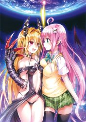 2girls :d absurdres ahoge asymmetrical_docking bare_shoulders black_legwear blonde_hair blush breast_press breasts choker claws collarbone demon_tail earth green_eyes hair_intakes hair_ornament highres horns konjiki_no_yami lala_satalin_deviluke long_hair multiple_girls navel official_art open_mouth pink_eyes pink_hair pleated_skirt ribbon scan school_uniform skirt small_breasts smile space sweater_vest tail thighhighs to_love-ru underboob yabuki_kentarou zettai_ryouiki rating:Safe score:21 user:danbooru