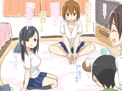 1boy 3girls barefoot bed black_eyes black_hair brown_eyes brown_hair feet_together hands_on_feet migchip multiple_girls shota skirt straight_shota text tissue translated rating:Questionable score:19 user:krykan