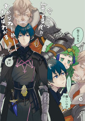 !? ... 1girl 2boys armor bangs beard black_cape black_hair blonde_hair blue_eyes blunt_bangs blush byleth_(fire_emblem) byleth_(fire_emblem)_(male) cape dagger drooling facial_hair facial_scar father_and_son fingerless_gloves fire_emblem fire_emblem:_three_houses gauntlets gloves green_eyes green_hair grey_background grin hand_on_hip jeralt_reus_eisner masakikazuyoshi multiple_boys multiple_views nintendo scar simple_background sleeping smile sothis_(fire_emblem) speech_bubble standing twintails uniform weapon
