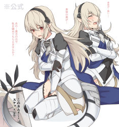 1girl armor black_gloves black_hairband blue_cape cape commentary_request crossed_arms dragon_tail eyes_closed female_my_unit_(fire_emblem_if) fire_emblem fire_emblem_heroes fire_emblem_if gloves hairband hood hood_up long_hair my_unit_(fire_emblem_if) nintendo open_mouth pointy_ears red_eyes shiseki_hirame simple_background sitting summoner_(fire_emblem_heroes) sweat tail white_background white_hair