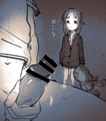 1boy 1girl age_difference blush brother censored diathorn head_out_of_frame highres loli masturbation monochrome original penis sister stuffed_animal stuffed_toy tagme teddy_bear translated walk-in rating:Explicit score:34 user:mormu