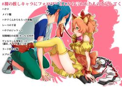 1boy 1girl animal_ears blue_hair cat_ears collar freyja_wion hayate_immelmann kinonenosiitake leash macross macross_delta maid multicolored_hair translation_request two-tone_hair rating:Safe score:4 user:danbooru