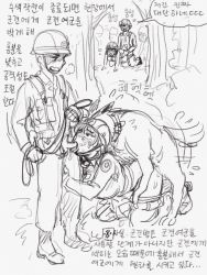 2boys 2girls bestiality blush clothed_sex collar dog doggystyle female_soldier from_behind gogocherry hetero highres leash military military_uniform monochrome multiple_boys multiple_girls oral sex short_hair slave text_focus translation_request uniform rating:Explicit score:4 user:boblanus