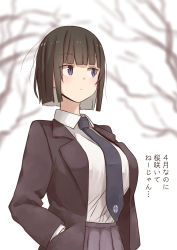 1girl absurdres bangs black_hair blazer blunt_bangs blurry blurry_background breasts cherry_blossoms eyebrows_visible_through_hair hands_in_pockets highres jacket large_breasts looking_to_the_side necktie original pleated_skirt purple_eyes rucchiifu school_uniform shirt short_hair skirt solo standing white_shirt rating:Safe score:2 user:danbooru