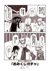 +++ /\/\/\ 2koma 3girls :d ^_^ alternate_costume bandaid bandaid_on_face comic eyes_closed flying_sweatdrops greyscale hair_bobbles hair_ornament japanese_clothes jitome kantai_collection kouji_(campus_life) long_hair long_sleeves monochrome multiple_girls oboro_(kantai_collection) open_mouth sazanami_(kantai_collection) short_hair smile translated twintails ushio_(kantai_collection) wide_sleeves