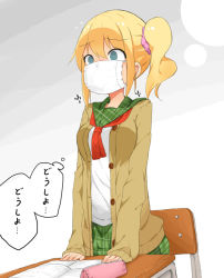 1girl blonde_hair blue_eyes blush book cardigan chair desk flying_sweatdrops gag gagged hair_ornament hair_scrunchie hoojiro_(found1093) m-ko_(hoojiro_(found1093)) mask neckerchief notebook original pencil_case plaid plaid_skirt sailor_collar school_uniform scrunchie side_ponytail skirt solo surgical_mask sweat translation_request rating:Safe score:2 user:danbooru