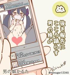 <3 blush censored crossdressing cum koushisong mask tagme translated trap twintails