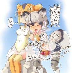 2girls african_wild_dog_(kemono_friends) african_wild_dog_ears african_wild_dog_tail animal_ears blonde_hair circlet cum drooling ejaculation elbow_gloves futa_with_female futanari gloves golden_snub-nosed_monkey_(kemono_friends) handjob high_ponytail highres kemono_friends leotard long_hair monkey_ears monkey_tail multicolored_hair multiple_girls orange_hair penis ponytail short_hair skirt tail thighhighs tongue tongue_out translated unicsourse rating:Explicit score:6 user:danbooru