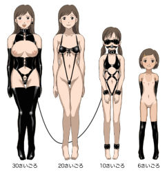 4girls age_chart age_comparison age_progression ball_gag barefoot bdsm blindfold blush bondage bound breasts collar comparison corset cuffs dominatrix female femdom flat_chest gag harness incest large_breasts leash leather lineup loli long_hair looking_at_viewer multiple_girls navel nipples photoshop pussy shaved_pussy short_hair simple_background smile tan tanline thighhighs translated uncensored white_background yuri rating:Explicit score:228 user:danbooru