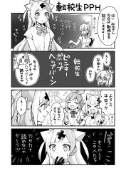 >_< 4girls 4koma :> :d >_< ? a.i._channel bangs blush bow bowtie breasts chalkboard collared_shirt comic commentary_request crossover dress_shirt elbow_gloves eyebrows_visible_through_hair eyes_closed glasses gloves greyscale hair_ornament hair_ribbon hairband hairclip hand_to_own_mouth hand_up high_ponytail highres kaguya_luna kizuna_ai kurihara_sakura long_hair medium_breasts mirai_akari mirai_akari_project monochrome multiple_crossover multiple_girls open_mouth parted_lips pinky_pop_hepburn profile ribbon shirt side_ponytail small_breasts smile sweat the_moon_studio translation_request triangle_mouth two_side_up v-shaped_eyebrows very_long_hair virtual_youtuber white_shirt wrist_cuffs x_hair_ornament xd