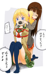 2girls bdsm blonde_hair blue_eyes bondage bound breast_bondage brown_hair cardigan eyes_closed femdom gag gagged gagging hair_ornament hair_scrunchie hand_on_shoulder hoojiro_(found1093) long_hair m-ko_(hoojiro_(found1093)) multiple_girls neckerchief nervous no_shoes original over-kneehighs panties pink_panties plaid plaid_skirt s-ko_(hoojiro_(found1093)) sailor_collar school_uniform scrunchie shibari shibari_over_clothes side_ponytail skirt thighhighs translated underwear yuri rating:Safe score:20 user:danbooru
