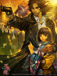 1girl 4boys beretta_92 blue_eyes brown_eyes brown_hair casing_ejection chains coat facial_hair formal furyou_michi_~gang_road~ goatee gun handgun height_difference hexagram highres japanese_clothes jewelry kimono machine_pistol minebea_pm-9 multiple_boys necklace obi official_art pistol ring sash shell_casing short_hair star_of_david suit tattoo wassily_herzen watch weapon xaxak rating:Safe score:10 user:danbooru