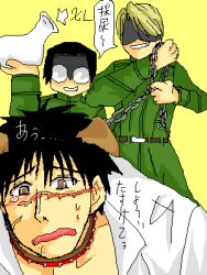 00s 3boys animal_ears belt black_hair blonde_hair blush brown_eyes cat_ears chains collar dog_ears evil_grin evil_smile glasses grin jar leash lowres male_focus martis military military_uniform multiple_boys nose_scar oekaki open_mouth oreld pumpkin_scissors randal_orlando scar shaded_face short_hair smile tears translation_request trench_coat uniform yaoi rating:Questionable score:1 user:danbooru