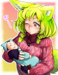 1boy 1girl baby blonde_hair blush brown_hair closed_mouth doitsuken ears_down eyebrows_visible_through_hair eyes_closed fingerless_gloves fox_tail gloves heart holding long_sleeves low_twintails medium_hair o3o one_eye_closed original parted_lips pink_background pink_eyes purple_gloves sleeping tail twintails rating:Safe score:0 user:danbooru