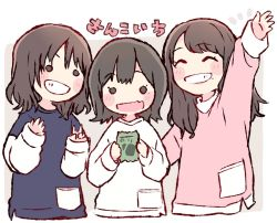 3girls :d ^_^ akb48 arm_up bangs blue_shirt blush_stickers brown_hair chibi closed_eyes commentary_request eyes_closed grin holding katou_rena kizaki_yuria long_hair long_sleeves looking_at_viewer mole mole_under_eye mole_under_mouth multiple_girls notice_lines o_o ooshima_ryouka open_mouth pink_shirt pocket real_life shirt short_hair short_over_long_sleeves short_sleeves smile taneda_yuuta upper_body v v-shaped_eyebrows white_shirt