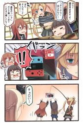 !! 1-2-switch 10s 3koma 4girls =_= abukuma_(kantai_collection) bangs black_hair black_legwear blue_eyes blunt_bangs blush_stickers braid brown_eyes brown_hair carrying comic commentary_request crown daihatsu_(landing_craft) drooling fishing_rod french_braid game_console glasses gloves hatsuyuki_(kantai_collection) highres ido_(teketeke) kantai_collection kotatsu light_brown_hair mini_crown mochizuki_(kantai_collection) multiple_girls nintendo_switch pantyhose pleated_skirt remodel_(kantai_collection) school_uniform serafuku short_sleeves skirt sleeping table translation_request twintails walking warspite_(kantai_collection)