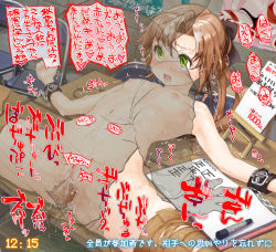 10s 1boy 1girl akigumo_(kantai_collection) anus areolae bar_censor bdsm blush bondage book bound breasts brown_hair censored chains chair cum cum_in_pussy cum_on_body cum_on_breasts cum_on_hair cum_on_lower_body cum_on_upper_body cumdrip green_eyes hair_ribbon hetero highres kantai_collection large_penis long_hair marker money navel nipples nude open_book open_mouth penis ponytail prostitution public_use restrained ribbon sex small_breasts solo_focus spread_legs table tally tamanoi_peromekuri tape tape_bondage teeth time translation_request trembling vaginal wavy_mouth rating:Explicit score:14 user:danbooru