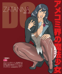 1girl black_hair breasts cleavage dc_comics female full_body hat high_heels highres leotard long_hair nappii_(nappy_happy) nappy_happy pantyhose plant smile solo squatting top_hat zatanna_zatara rating:Safe score:11 user:TeacherCarla