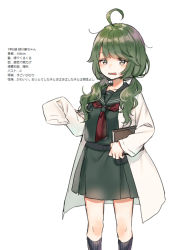 1girl ahoge bangs black_legwear blush book collarbone commentary_request eyebrows_visible_through_hair green_eyes green_hair green_sailor_collar green_serafuku green_shirt green_skirt kneehighs labcoat long_hair long_sleeves looking_at_viewer midorikawa_you original parted_lips pleated_skirt red_neckwear ribbed_legwear sailor_collar school_uniform serafuku shindan_maker shirt simple_background skirt sleeves_past_fingers sleeves_past_wrists solo translation_request wavy_mouth white_background