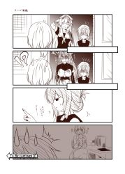 !? /\/\/\ 4girls 4koma bag comic commentary_request damaged desk dog_tags eyebrows_visible_through_hair folded_ponytail greyscale hair_between_eyes hair_flaps hair_ornament hairclip hand_behind_head hayase_ruriko_(yua) highres holding holding_bag inazuma_(kantai_collection) index_finger_raised kantai_collection legs_crossed long_hair monochrome multiple_girls nagato_(kantai_collection) notice_lines open_door school_uniform serafuku short_hair short_sleeves sitting sweatdrop torn_clothes translation_request yua_(checkmate) yuudachi_(kantai_collection)