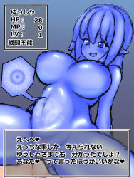 1boy 1girl femdom level_drain monster_girl slime translation_request rating:Explicit score:1 user:Ranrei