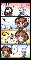 ! /\/\/\ 2girls 3: ? \||/ ^_^ ahoge annoyed ascot bow braid brown_eyes brown_hair candy chibi commentary eating eyes_closed food glasses gloves hat hat_bow hat_ribbon izayoi_sakuya jitome juliet_sleeves lollipop long_sleeves low_twintails magic_trick maid maid_headdress multiple_girls musical_note o_o pote_(ptkan) puffy_sleeves ribbon short_hair silver_hair smile spoken_musical_note sweat sweatdrop swirl_lollipop touhou twin_braids twintails wavy_mouth white_gloves