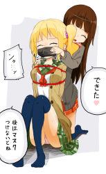 2girls bdsm blonde_hair blue_eyes bondage bound breast_bondage brown_hair cardigan eyes_closed femdom gag gagged hair_ornament hair_scrunchie hand_on_another's_face hand_on_shoulder heart hoojiro_(found1093) improvised_gag long_hair m-ko_(hoojiro_(found1093)) multiple_girls neckerchief nervous no_shoes original over-kneehighs panties pink_panties plaid plaid_skirt s-ko_(hoojiro_(found1093)) sailor_collar school_uniform scrunchie shibari shibari_over_clothes side_ponytail skirt spoken_heart tape tape_gag thighhighs translated underwear yuri rating:Safe score:22 user:danbooru