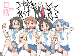 4girls aioi_yuuko black_hair blue_hair blush bottomless brown_hair cat cleft_of_venus glasses koneko_no_nikokyuu loli menstrual_pad minakami_mai mound_of_venus multiple_girls naganohara_mio nichijou no_panties peach_fuzz pubic_hair pussy pussy_peek sakamoto_(nichijou) school_uniform serafuku shinonome_nano short_twintails simple_background skirt tampon translation_request twintails upskirt white_background rating:Explicit score:26 user:huzzaman