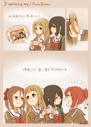 >_< /\/\/\ 6+girls :3 :d ^_^ aqua_bow bangs black_hair blonde_hair blush bow bowtie brown_eyes brown_hair cellphone closed_mouth collarbone english eyebrows_visible_through_hair eyes_closed folded_ponytail green_eyes group_name hair_between_eyes hair_bow hair_ornament hair_over_shoulder hair_ribbon hairclip half_updo hand_on_another's_back head_tilt heart komuzuka long_hair long_sleeves looking_at_another low_ponytail minowa_gin miyoshi_karin multiple_girls musical_note nogi_sonoko nose_blush open_mouth parted_bangs phone profile quaver red_bow red_bowtie red_eyes red_hair red_ribbon ribbon school_uniform serafuku short_ponytail signature smartphone smile song_name speech_bubble striped striped_bow striped_ribbon tougou_mimori translation_request twintails v washio_sumi washio_sumi_wa_yuusha_de_aru white_bow white_ribbon yuuki_yuuna yuuki_yuuna_wa_yuusha_de_aru yuusha_de_aru ||_||