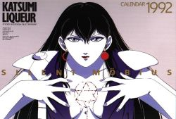 1992 90s blood breasts calendar cleavage earrings hexagram jewelry katsumi_liqueur kia_asamiya official_art pale_skin silent_möbius