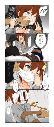 1boy 2girls arms_behind_back bdsm bed black_hair blue_eyes blush bondage bound bound_ankles bound_legs bound_wrists breast_bondage brown_hair cardigan chiaki's_sister_(hoojiro_(found1093)) chiaki_(hoojiro_(found1093)) cloth_gag comic covering_mouth gag gagged gagging hair_ornament hair_scrunchie hand_gagged hand_over_another's_mouth head_out_of_frame highres hoojiro_(found1093) ie_ni_kaettara improvised_gag legs_together lying mask multiple_girls on_back one_eye_closed original over_the_nose_gag pillow restrained school_uniform scrunchie serafuku siblings side_ponytail sisters skirt speech_bubble surgical_mask sweat tape tape_bondage tape_gag thighhighs tied_up translated zettai_ryouiki rating:Safe score:27 user:danbooru