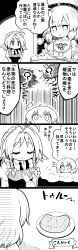 /\/\/\ 2girls 4koma :d ? absurdres ahoge apron bat bat_wings bib blank_eyes braid cherry_tomato collared_shirt comic commentary_request cup diffraction_spikes dragon_quest drakee eyebrows_visible_through_hair eyes_closed fang fangs flag food fork frills futa_(nabezoko) greyscale hair_between_eyes hamburger_steak hand_on_own_chest highres izayoi_sakuya juliet_sleeves konnyaku_(food) long_sleeves maid maid_apron maid_headdress monochrome multiple_girls necktie open_mouth plate puffy_sleeves remilia_scarlet rice shirt short_hair smile spoon table teacup tempura touhou translation_request twin_braids wide-eyed wing_collar wings |_|