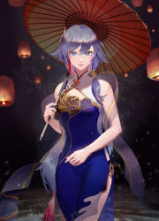 1girl absurdres bare_shoulders blue_dress blue_eyes china_dress chinese_clothes commentary_request cowboy_shot daylightallure dress eyebrows_visible_through_hair fu_hua hair_between_eyes hair_ornament hair_ribbon highres holding holding_umbrella honkai_(series) honkai_impact_3rd lantern long_hair looking_at_viewer night night_sky oriental_umbrella outdoors paper_lantern parted_lips ribbon sky sky_lantern smile solo umbrella