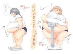 2girls artist_request belly belly_grab black_hair blush breasts brown_hair fat female_focus large_breasts multiple_girls obese simple_background sweat text_focus thick_thighs thighs translation_request weighing_scale weight_conscious rating:Questionable score:9 user:Harvest