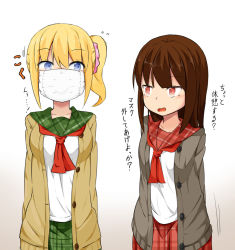 2girls arms_behind_back blonde_hair blue_eyes brown_hair cardigan commentary_request flying_sweatdrops gag gagged gradient gradient_background hair_ornament hair_scrunchie hoojiro_(found1093) improvised_gag long_hair m-ko_(hoojiro_(found1093)) mask multiple_girls neckerchief original plaid plaid_skirt red_eyes s-ko_(hoojiro_(found1093)) sailor_collar school_uniform scrunchie serafuku side_ponytail simple_background skirt surgical_mask translated rating:Safe score:9 user:danbooru