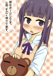 1girl apron bangs blunt_bangs blush daisy_(working!!) eee_333 eyebrows_visible_through_hair long_hair purple_eyes purple_hair solo speech_bubble stuffed_animal stuffed_toy teddy_bear translation_request working!! yamada_aoi