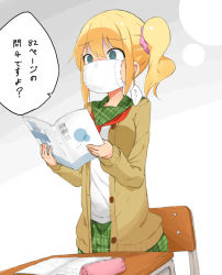 1girl blonde_hair blue_eyes blush book cardigan chair desk gag gagged hair_ornament hair_scrunchie holding holding_book hoojiro_(found1093) m-ko_(hoojiro_(found1093)) mask neckerchief notebook original pencil_case plaid plaid_skirt sailor_collar school_uniform scrunchie side_ponytail skirt solo surgical_mask sweat tears translation_request rating:Safe score:3 user:danbooru