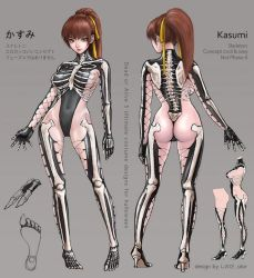 ass breasts concept_art dead_or_alive dead_or_alive_5 kasumi_(doa) large_breasts ponytail skeleton tecmo