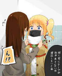 2girls arms_behind_back bdsm blonde_hair blue_eyes blush bondage bound bound_arms breast_bondage brown_hair cardigan eyes_closed femdom gag gagged hair_ornament hair_scrunchie heart hoojiro_(found1093) improvised_gag long_hair m-ko_(hoojiro_(found1093)) mask mask_pull multiple_girls neckerchief original plaid plaid_skirt s-ko_(hoojiro_(found1093)) sailor_collar school_uniform scrunchie shibari shibari_over_clothes side_ponytail skirt spoken_heart surgical_mask tape tape_gag translation_request yuri rating:Safe score:20 user:danbooru