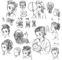 alternate_hairstyle artist_request baby breast_feeding breasts headband jewelry kofun_period monochrome mother necklace original rating:Safe score:2 user:Bubcus93