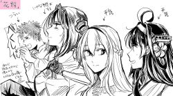1boy 3girls admiral_(kantai_collection) ahoge ark_royal_(kantai_collection) bob_cut braid commentary_request crown double_bun eyes_closed french_braid hairband headgear jewelry kantai_collection kongou_(kantai_collection) long_hair mini_crown monochrome multiple_girls necklace short_hair signature sneezing spiked_hair tiara translation_request upper_body warspite_(kantai_collection) yamada_rei_(rou)